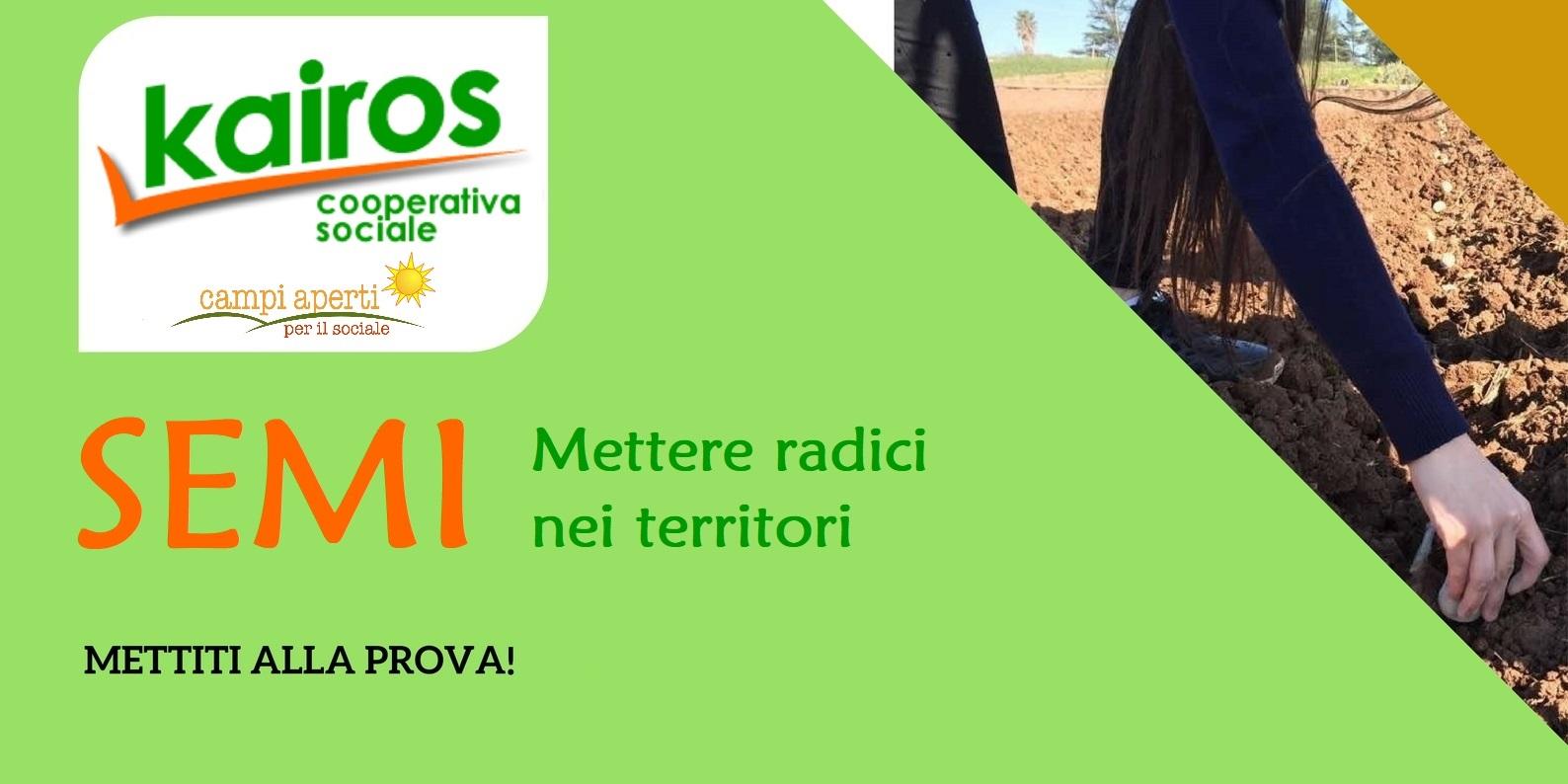 SEMI - Formazione e lavoro per i giovani di Roma alla prima esperienza