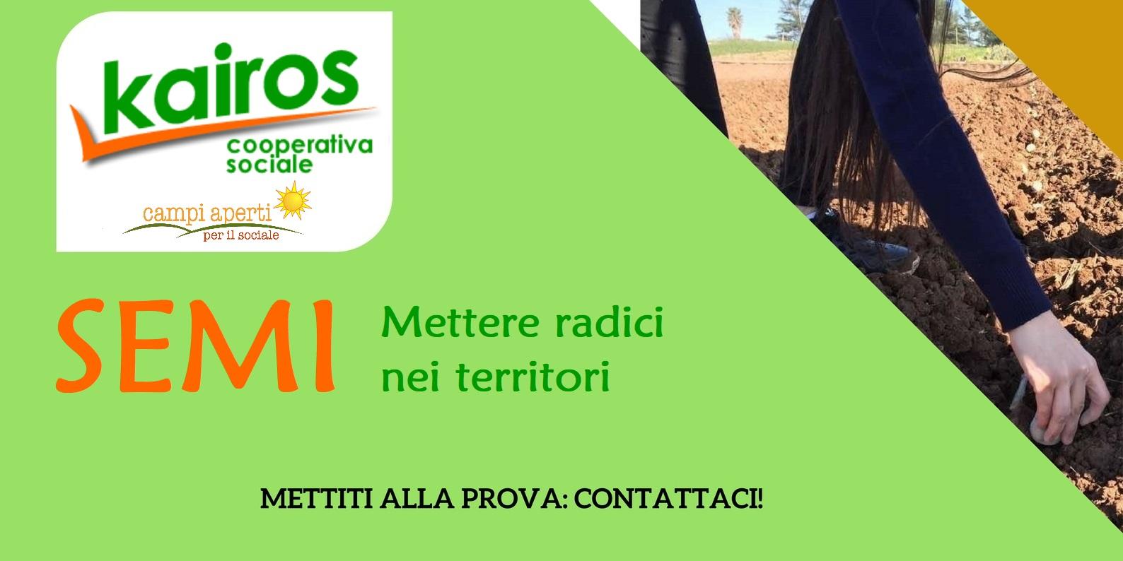 SEMI. Spazi multifunzionali per i giovani di Roma - Voglio fare agricoltura sociale