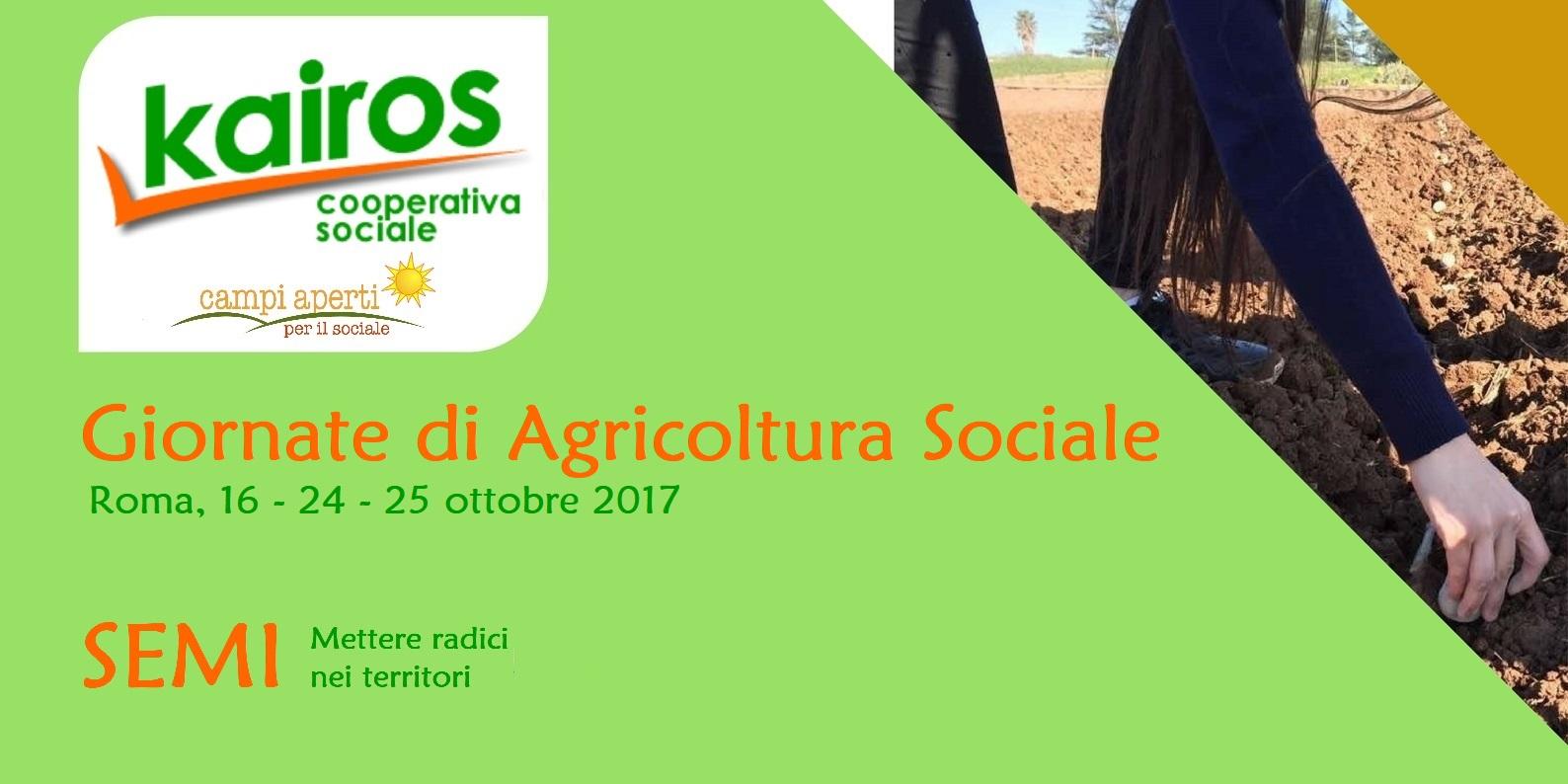 Giornate di Agricoltura Sociale 2017